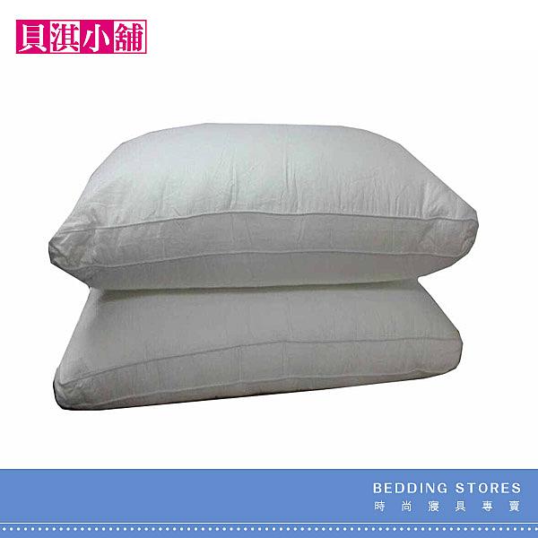 【貝淇小舖】 ☆歐美飯店式頂級立體白絲絨枕~1入