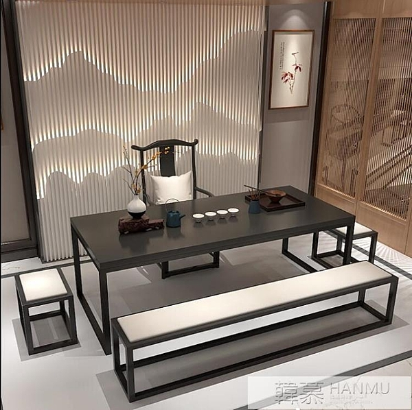 實木茶几茶桌椅組合簡約功夫茶台簡約復古原木新中式喝茶泡茶桌  母親節特惠 YTL