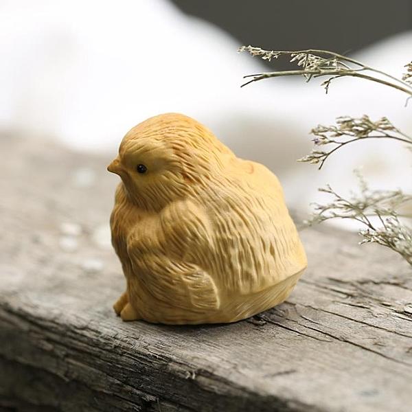 [超豐國際]樂清黃楊木雕刻茶寵動物手把件 實木質茶玩可愛小雞1入