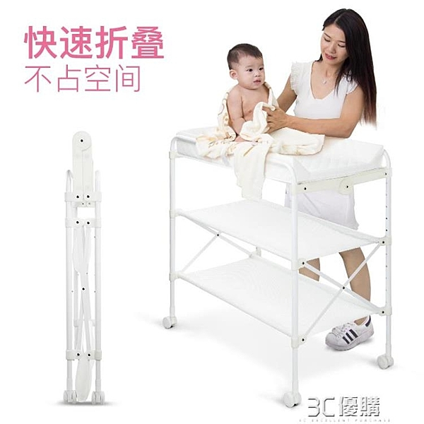 泡泡熊尿布台護理台 多功能洗澡台可摺疊撫觸台換尿布台HM 3C優購