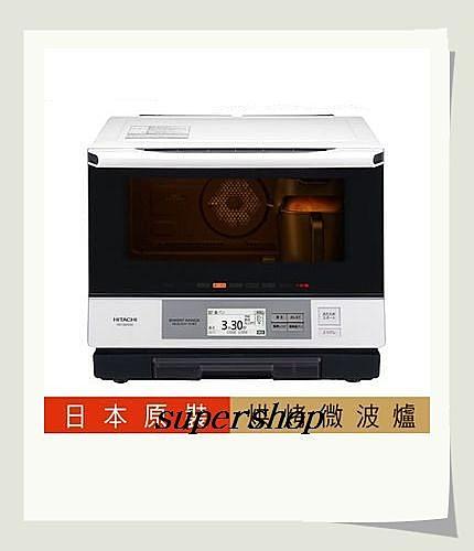 回函送商品卡【內有特價】日立HITACHI 33公升【MRONBK5000T/MRO-NBK5000T】過熱水蒸氣烘烤微波爐
