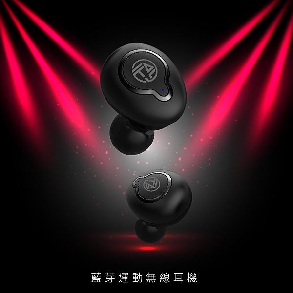 【震撼登場】高級藍芽運動無線耳機 慢跑耳機 精靈藍芽耳機 迷你耳機 藍芽耳機 防潑水 保固