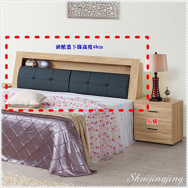 【水晶晶家具/傢俱首選】ZX1058-3穆得6尺木心板貓抓皮加大雙人床頭箱~~床底另購