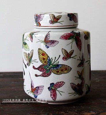 蝴蝶花叢紋儲物罐密封罐 【小】
