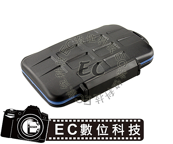【EC數位】JJC MC-1 記憶卡收納保護殼 防摔防水 保存盒 防護盒 防水盒  4 x CF  8 x Memory