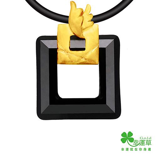 幸運草金飾 愛的頻率 純金/水晶墜子-男 送項鍊