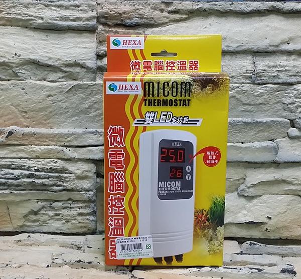 【西高地水族坊】HEXA 雙螢幕LED多功能觸控式微電腦控溫器1200W(送加溫管)