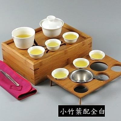 茶具組含茶壺+茶杯+茶海+茶盤-功夫泡茶品茗便攜式旅行茶具套組4款69ad32【時尚巴黎】
