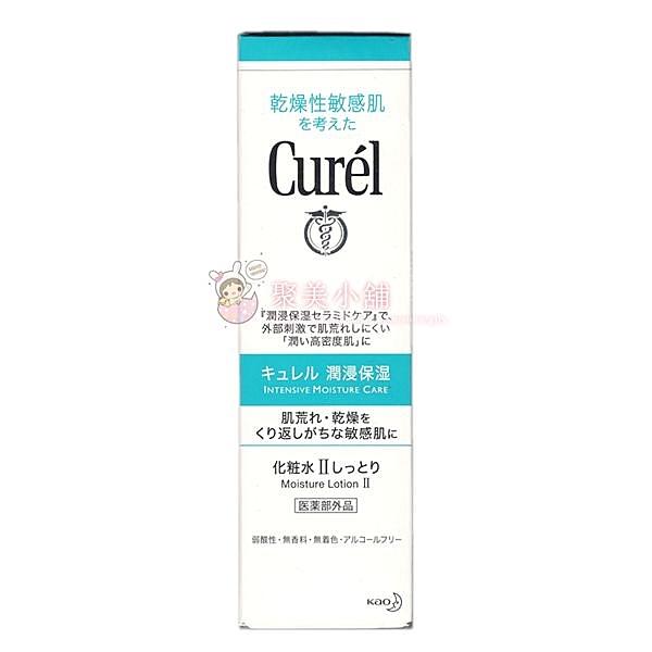 Curel 珂潤 潤浸保濕化粧水 II (輕潤型) 150ml   化妝水 【聚美小舖】