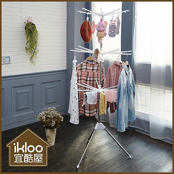 【ikloo】不鏽鋼直立式旋轉曬衣架