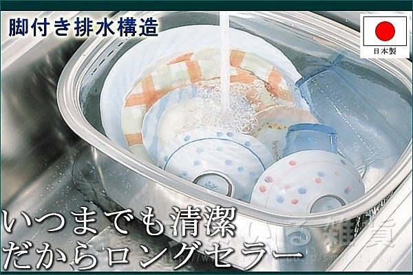 日本品牌【Arnest】高腳金幣型洗碗桶 A-75397