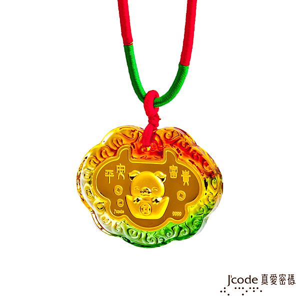 9999純金墜飾*1n保值黃金,彌月贈禮,親友自用兩相宜n純金(琉璃)佩戴不過敏n精緻禮盒珍藏