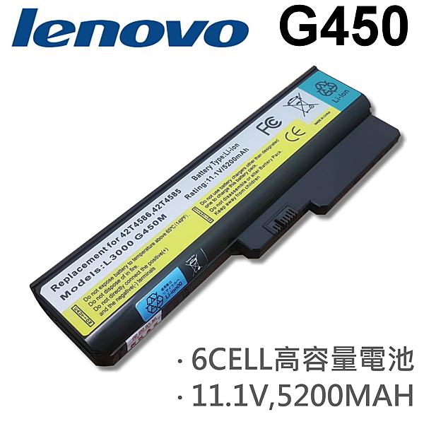 LENOVO 6芯 日系電芯 G450 電池 42T4583 42T4584 42T4585 42T4586 42T4721 42T4725 42T4726 42T4727 42T4728