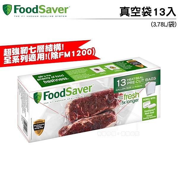 FoodSaver 真空袋13入(3.78L/袋)