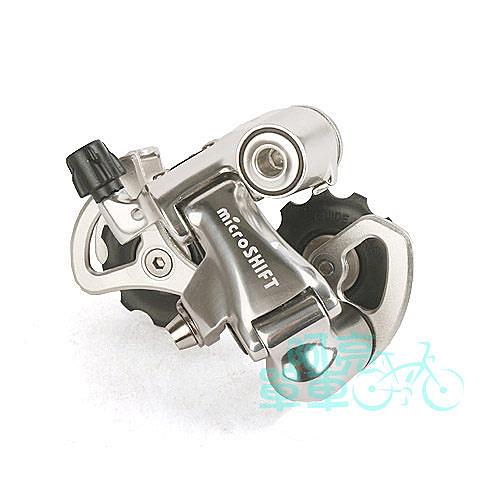 *阿亮單車*microSHIFT 專業級跑車後變速器,RD-R56S(短腿),9~10速適用,銀色《C34-512》