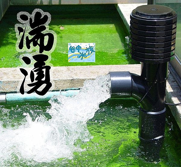 {台中水族} 台灣 ALITA-AJP-40 湍湧 循環水用沈水馬達 250W-特價  池塘 魚池專用