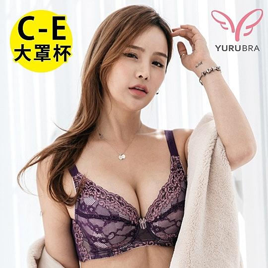 【玉如阿姨】柯夢波丹內衣。C.D.E罩-大罩杯-機能-撫平-包覆-台灣製。※0464紫