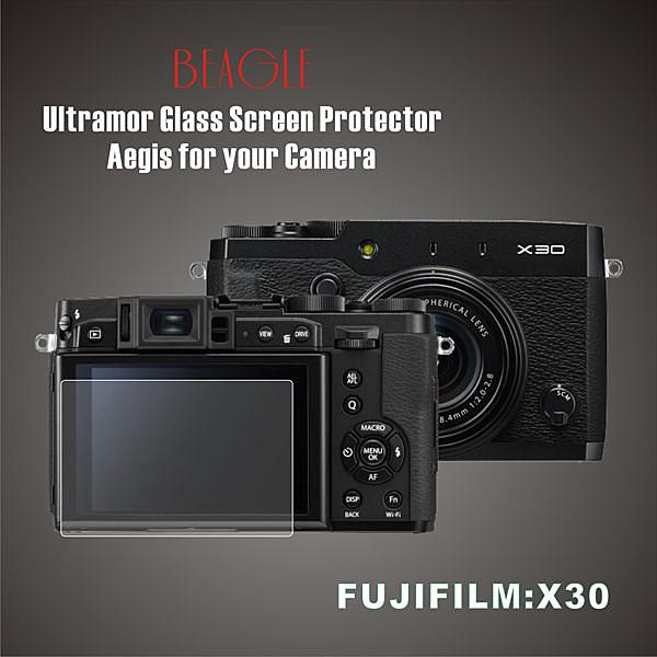(BEAGLE)鋼化玻璃螢幕保護貼 FUJIFILM X30 專用-可觸控-抗指紋油汙-耐刮硬度9H-防爆-台灣製