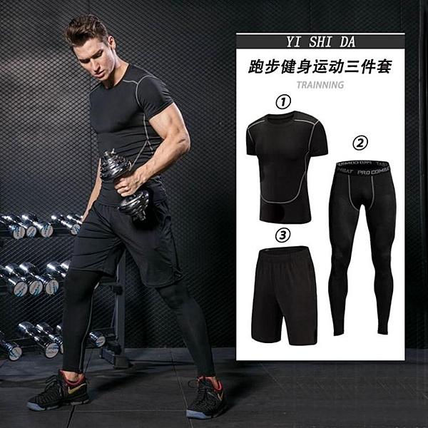 健身房健身套裝男運動速幹訓練籃球運動緊身衣男套裝五件套裝春季