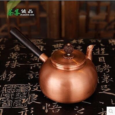清川堂泡茶煮茶燒水壺日本手工側把紫銅壺純銅加厚