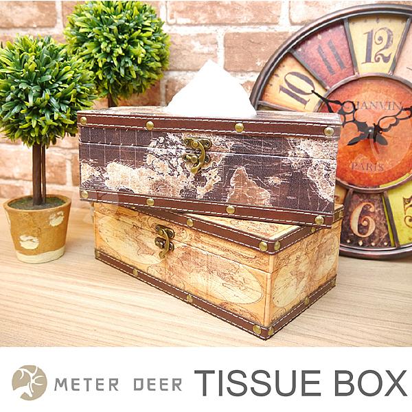 面紙盒 衛生紙擦手紙盒 抽取折疊式 復古地圖皮質木製造型 桌面收納擺飾置物 紙巾盒 -米鹿家居