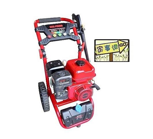 [ 家事達 ] MAX-POWER -SCGPW3200H-A  折疊式 引擎高壓清洗機-213 bar  洗車機