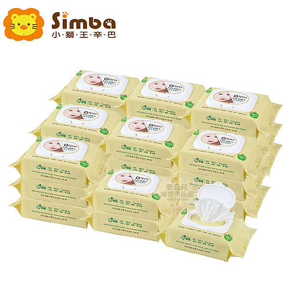 【愛吾兒】小獅王辛巴 Simba EDI超純水嬰兒柔濕巾組合包 90抽x24包(一箱)