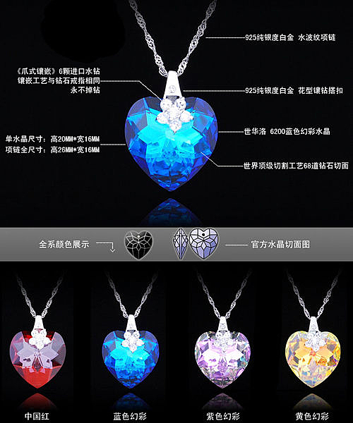 專櫃正品 純銀 紫水晶項鏈子 時尚 經典複古 特價 海洋之心 星