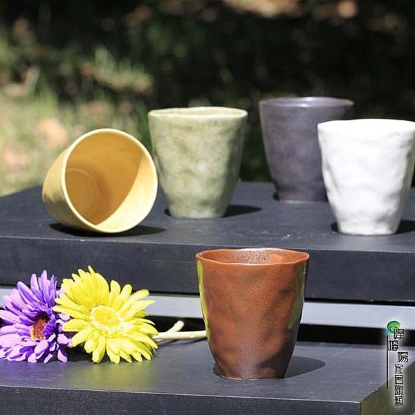 陶瓷 創意正品水杯 ( 一組)