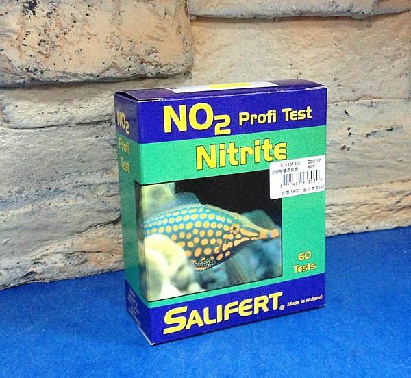 【西高地水族坊】荷蘭原裝 Salifert NO2亞硝酸測試劑