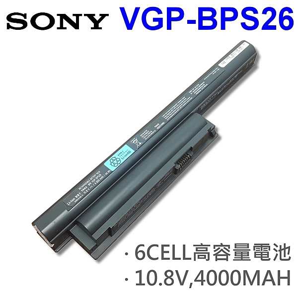 SONY 6芯 日系電芯 BPS26 電池 VPC-CB2M0E,VPC-CB32FDR,VPC-CB35FG/B,VPC-CB36FA/B