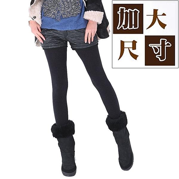 華貴 褲襪 加大內刷毛超柔保暖彈性款-波比元氣生活網