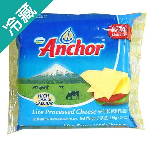 安佳低脂切片乳酪12片250g【愛買冷藏】