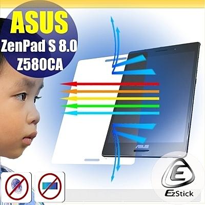 【Ezstick抗藍光】ASUS ZenPad S 8.0 Z580 CA 平板專用 防藍光護眼鏡面螢幕貼 靜電吸附
