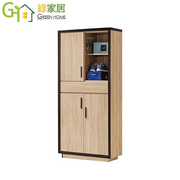 【綠家居】凱蕾 時尚2.5尺木紋三門高鞋櫃/玄關櫃