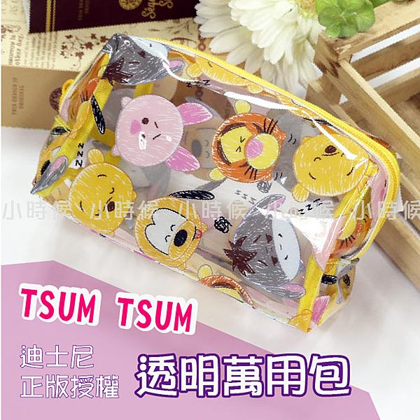 ☆小時候創意屋☆ 迪士尼 正版授權 維尼好友 TSUM TSUM 萬用 透明包 收納包 化妝包 防水包 鉛筆盒