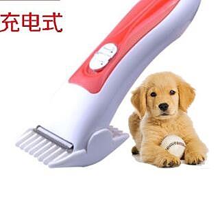 剃毛器 寵物剃毛器狗狗電推剪充電式電動電推子機刀用品貓咪【限時八五鉅惠】