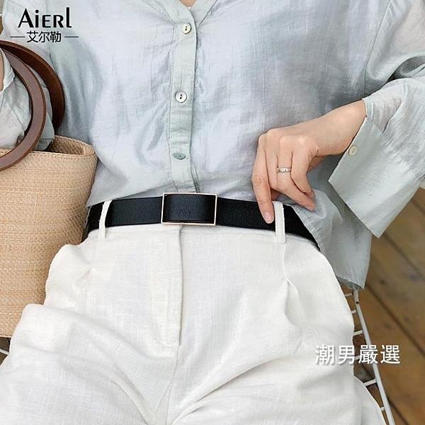腰帶 皮帶女無孔簡約百搭韓國黑色時尚皮質女士腰帶ins風裝飾牛仔褲帶
