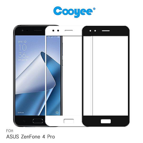 Cooyee ASUS ZenFone 4 Pro ZS551KL 滿版玻璃貼 全膠 滿版 全屏 9H硬度 2.5D 鋼化膜 玻璃貼 ZF4P