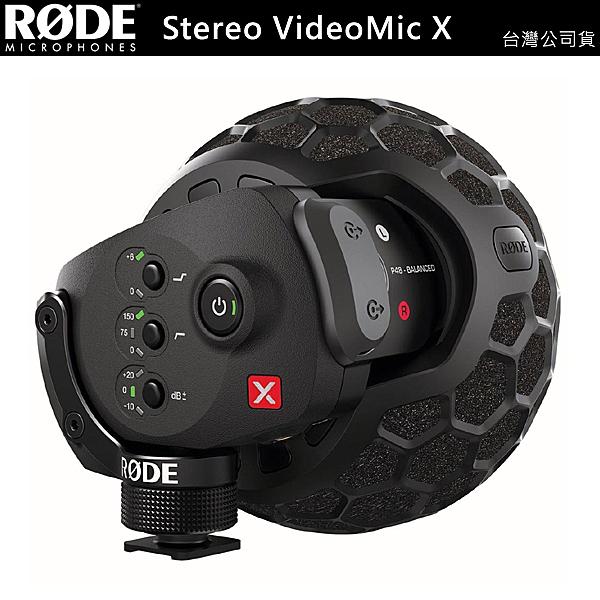 EGE 一番購】RODE 羅德【Stereo VideoMic X】廣播級立體聲麥克風【台灣公司貨】