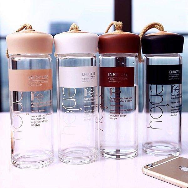 水杯 時尚享受生活玻璃杯360ml 便攜 【KCG018】123ok