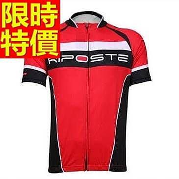 自行車衣 男款單車服-(單上衣)春夏季磨耐短袖4色65f41【時尚巴黎】