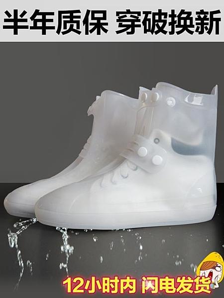 雨靴女男水鞋雨天鞋套成人戶外防水防潑水防滑加厚耐磨鞋套兒童學生雨鞋