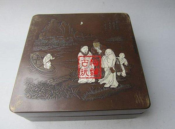 銅墨盒 文房四寶 正方形墨盒大號