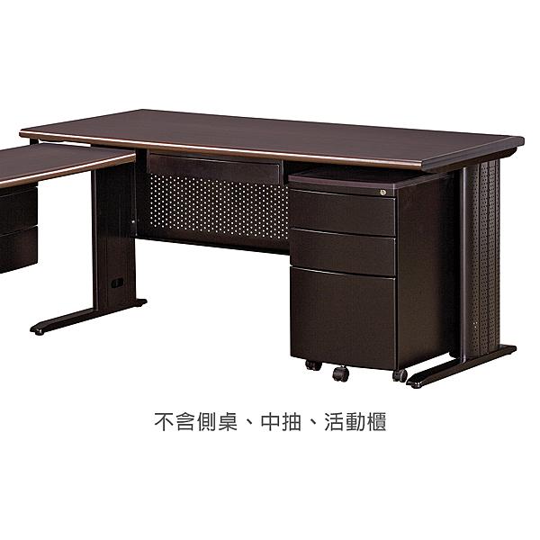 【森可家居】胡桃160辦公桌(空桌) 8JX566-2