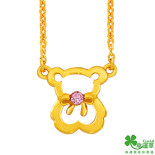 幸運草 熊勾錐 黃金鎖骨項鍊