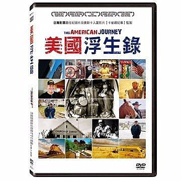 【停看聽音響唱片】【DVD】美國浮生錄