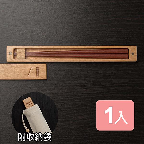 特惠-《真心良品xUdlife》品木屋環保原木筷1組