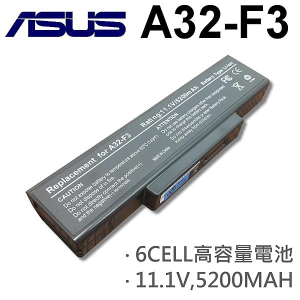 ASUS 6芯 日系電芯 A32-F3 電池 M51Vr M51T M51Tr Pro31 Pro71 Pro31Jm Pro31m Pro31Sa Pro57Va SQU-528