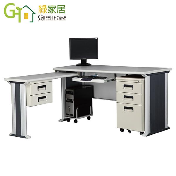 【綠家居】亞當L型4.6尺辦公桌組合(單活動櫃+主機架+側桌)